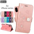 iPhone8 ケース 手帳型 レディース スマホケース iPhone7 手帳型 TPU ソフト スピーカーホール スタンド機能 カード収納 アイフォン8 ケース 手帳 携帯ケース