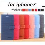 iPhone7 ケース 手帳型 iPhone 7 カバー スマホケース アイフォン7 スマホカバー 耐衝撃 かわいい アイホン7ケース レザー カード収納可 ウッド 木目調