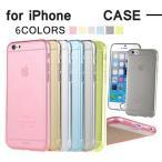 iPhone7 ケース iPhone 7 アイフォン7 アイホン7 カバー スマホケース おしゃれ 携帯カバー スマホカバー 透明 シリコン クリアケース ソフト シンプル 大人