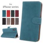 アイフォン8 ケース 耐衝撃 iPhone8 ケース 手帳型 iPhone7 ケース 手帳型 スマホケース アイフォン8 スマホカバー アイホン8ケース マグネット