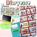 iPhone7 ケース ディズニー  キャラクター 手帳型 レザー アイフォン7 ミラー ミッキー ミニー ドナルド デイジー ピノキオ アリス ピーターパン