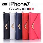 ショッピングiphone ストラップ iPhone7 カバー 耐衝撃 iPhone 7 ケース 手帳型 アイフォン7 カード収納可 三つ折り 全面カバー かわいい クラッチ ストラップ付 女性 財布