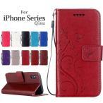 iPhone7 Plusケース 手帳型 iPhone7Plusカバー レザー アイフォン7プラス ケース スマホカバー  スマホケース おしゃれ 携帯カバー カード収納可
