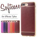 iPhone7 Plus ケース ソフト アイフォン7プラス カバー スマホケース 耐衝撃 アイフォン7プラス シンプル おしゃれ かっこいい クール 大人 左利き レザー風