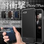 iPhone7Plus スマホケース 耐衝撃 TPU カーボンファイバー イタリアン レザー シンプル ヴィンテージ アンチショックテクノロジー OBLIQ Premium Flex Pro Plus