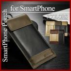 スマホケース ポーチ 全機種対応 ポシェット iPhone7ケース Plus iPhone6s iPhone6 iPhone SE Xperia Nexus Android スマートフォン カバー カラビナ付き
