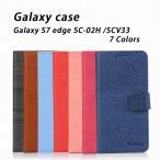 Galaxy S7 edge SC-02H Galaxy S7 edge SCV33 ケース 手帳型ケース レザー ギャラクシーs7 エッジ カバー スマホケース おしゃれ 木目調