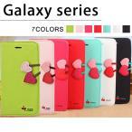 Galaxy S6 SC-05G ケース Galaxy S5 SC-04F SCL23 手帳型ケース レザー ギャラクシーs6 カバー スマホケース 携帯ケース おしゃれ