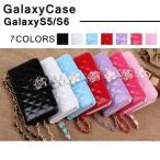 手帳型ケースGalaxy S5 SC-04F SCL23 Galaxy S6 SC-05GギャラクシーS5 ギャラクシーS6 スマホカバー レザー ラインストーン キラキラ お花 ビジュー