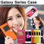 Galaxy S6 SC-05G 窓付きケース ギャラクシーs6 カバー 手帳型ケース レザー スマホケース 携帯ケース おしゃれ 耐衝撃 ネックストラップ