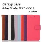 Galaxy S7 edge SC-02H Galaxy S7 edge SCV33 ケース 手帳型ケース レザー ギャラクシーs7 エッジ カバー スマホケース おしゃれ