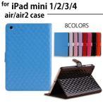 ショッピングペンケース iPad mini4 ケース iPad air ケース iPadケース アイパッドミニ4 アイパッドエアー カバー 保護フィルム タッチペン ケース 3点セット