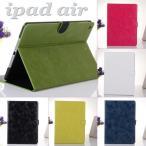 3点セット iPad mini1/mini2/mini3 iPad air2 iPad air  ケース カバー おしゃれ 革  アイパッドミニ アイパットミニ1 ミニ2 ミニ3 エアー2 エアー