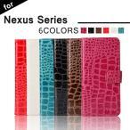 Nexus6 ケース Nexus6P Nexus5 Nexus5X 手帳型ケース ネクサス6 ネクサス6P  ネクサス5 ネクサス5X カバー スマホケース レザー おしゃれ 耐衝撃