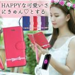 Nexus5 手帳型ケース ネクサス5 カバー スマホケース スマホカバー レザー おしゃれ 耐衝撃 スタンド  携帯手帳ケース