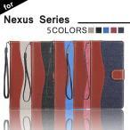 Nexus6 ケース Nexus6P Nexus5X 手帳型ケース ネクサス6 ネクサス6P ネクサス5X カバー スマホケース レザー おしゃれ 耐衝撃 携帯ケース