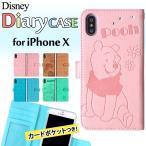 iPhoneX ケース ディズニー iPhoneX ケース ブランド 耐衝撃 iPhone X ケース 手帳型 キャラクター スマホケース レザー アイフォンXカバー かわいい