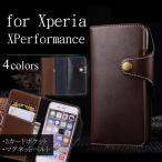 Xperia X Perfomance 手帳型 ケース ハード エクスペリア エックスパフォーマンス カード入れ スマホカバー 男性 メンズ シンプル スタンド機能付き