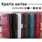Xperia Z5 ケース Xperia Z5 Compact 手帳型ケース Premium Z3 Z4 A4 Z2 Z1 エクスペリアZ5 カバー スマホケース レザー コンパクト 携帯ケース