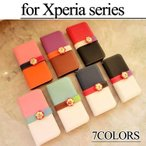 Xperia Z5 ケース Xperia Z5 Compact 手帳型ケース Premium Z3 Z4 エクスペリアZ5 カバー スマホケース レザー コンパクト プレミアム携帯ケース おしゃれ