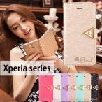 Xperia XZs XZ ケース カバー 送料無料 X Compact Performance Z5 Premium Z3 エクスペリアXZs エクスペリアXZ コンパクト パフォーマンス プレミアム 女性