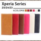 Xperia Z5 ケース Xperia Z5 Compact 手帳型ケース Premium Z3 Z4 Z1 A4 Z3 Z2 エクスペリアZ5 カバー スマホケース レザー コンパクト 携帯ケース