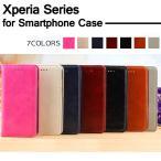 スマホケース Xperia Z4 ケース 手帳型 Xperia A4 エクスペリアz4 エクスペリアA4 スマホカバー シンプル 無地 おしゃれ レザー 手帳ケース 軽量 携帯ケース