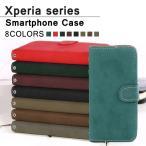 Xperia XZ ケース Xperia Z5 Compact 手帳型ケース Premium Z3 Z4 エクスペリアZ5 コンパクト プレミアム カバー スマホケース レザー 携帯ケース おしゃれ