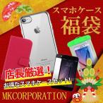 Yahoo!MKCORPORATION福袋2018 iPhoneX スマホケース 福袋 強化ガラスフィルム 手帳型ケース 防水ケース TPUクリアケース ソフトカバー iPhone8 7 6s 6 SE 5s お得で便利な4点セット