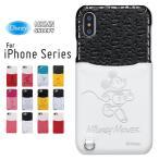 iPhone ケース iPhone XS ケース ディズニー iPhone 8 7 X ケース 6s カバー 耐衝撃 ハードケース キャラクター ミッキー スヌーピー ムーミン Qi対応