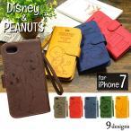 iPhone7 ケース 手帳型 キャラクター アンドロイド スマートフォン スマホケース カバー Disney ディズニー ミッキー ミニー デイジー チップ&デール プーさん