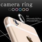 ����ݸ��� iPhone6s iPhone6 Plus�� ���ޥۥ�����ݸ� ������� ��������� �ե��å���ʥ֥� ���襤�� ��»��ͽ�� ����߹��