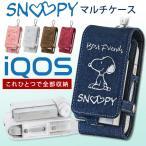 アイコス ケース iQOS専用カバー マルチケース レザー 革 ホルダー 電子たばこ 可愛い 合皮 女性 おしゃれ コンパクト ポーチ 軽量 かっこいい ブランド