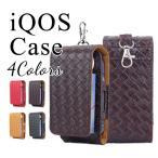 iQOS ケース レザー 革 ホルダー 電子タバコ カバー アイコス 専用収納ケース カラビナ付き 可愛い 合皮 シンプル おしゃれ ポーチ 軽量 人気 ブランド