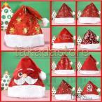 2個セット サンタ帽子 クリスマス 大人 ふかふか 可愛い 暖かい コスチューム 男女兼用 赤 高級なふかふかの帽子 男女共用 イベント 小道具 仮装 コスプレ