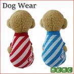 犬 服 秋冬 アーガイル 犬の服 犬 洋服 おしゃれ かわいい 安い 着せやすい 小型犬 チワワ トイプードル フレンチブルドッグ 柴犬
