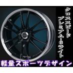 【軽自動車用セット】 16インチ 軽量 クロススピード プレミアム-6 ライト 【サマータイヤ ホイールセット】