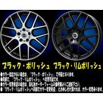 【4穴車用セット】 205/35R18 軽量 クロススピード XM 【サマータイヤ ホイールセット】