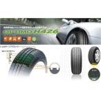 【送料無料】 タイヤのみ4本 195/65R14 89H ハンコック OPTIMO H426 【新品 サマータイヤ】