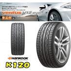 【送料無料】 タイヤのみ2本 245/40R17 95Y ハンコック VENTUS V12 evo2 K120 【新品 サマータイヤ】