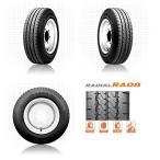 【送料無料】 タイヤのみ2本 165R14 8PR ハンコック RADIAL RA08 【新品 サマータイヤ】