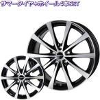 【4穴車用セット】 205/45R17 ラフィット LE-03 【サマータイヤ ホイールセット】