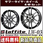 【4穴車用セット】 195/50R16 ラフィット LW-03 【サマータイヤ ホイールセット】