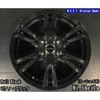 【在庫処分SALE】【4穴車用セット】 205/40R17 ミシェイラ 【サマータイヤ ホイールセット】