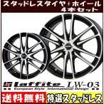 【冬用シエンタ170系セット】 175/65R15 ユーロスピード MX-02 【スタッドレスタイヤセット】