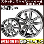 【冬用新型フリードセット】 185/65R15 ヴァーレン W03 【スタッドレスタイヤセット】
