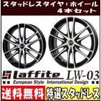 【冬用セット】 225/40R18 ユーロスピード BL10 【スタッドレスタイヤセット】