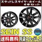 【冬用セット】 225/45R18 ユーロスピード MX-01 【スタッドレスタイヤセット】