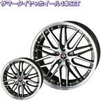 20インチ 245/40R20 シュタイナー LMX サマータイヤ ホイール 4本セット