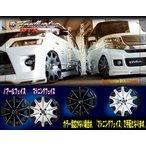 【軽自動車用セット】 16インチ トラフィックスター DTX 【サマータイヤ ホイールセット】